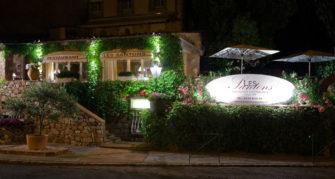 Restaurant les Santons Grimaud Golfe de St Tropez Côte d'Azur - Restaurant - Côte d'Azur de Cassis a Menton - Image 5